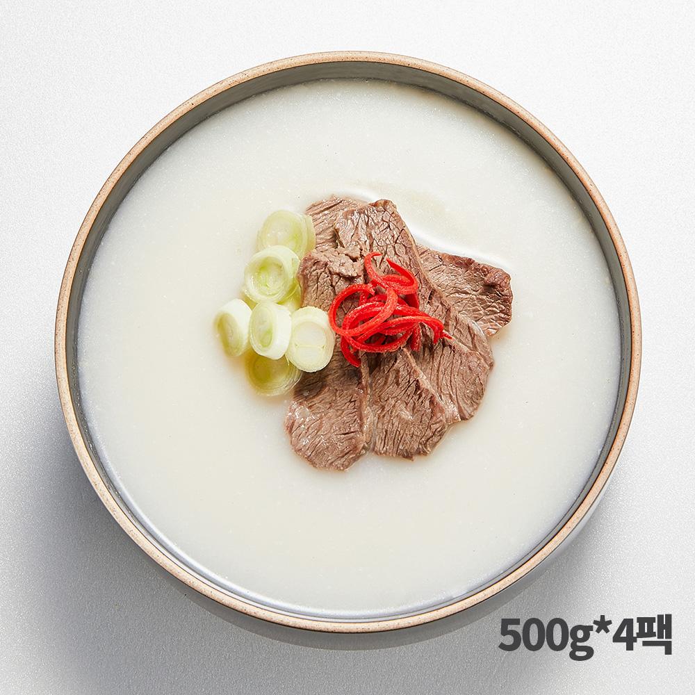 한우곰탕 500g 4팩