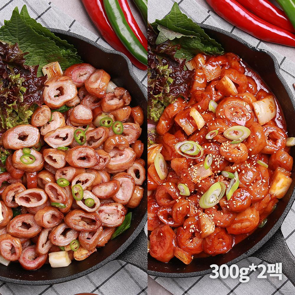 꾸브라 참나무 훈제 막창 태양초 매콤 양념막창 300g 2팩